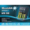 Автоматическое зарядное устройство MastAK MW508 AA, AAA, фото 4