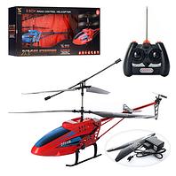 Вертолёт на радиоуправлении (аккумулятор, 51см,гироскоп,свет,3,5 канала,запасные лопасти) 2 цвета