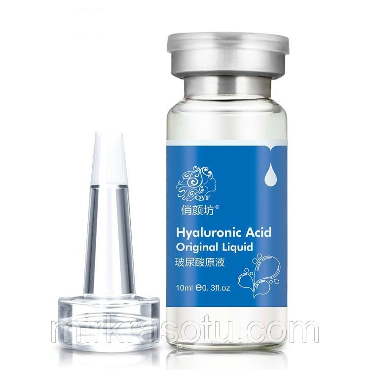 Гиалуроновая кислота с аминокислотами (экстракт 100%) Антивозрастной