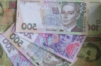 Сувенирные деньги (купюры) и гирлянды