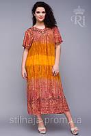 Платье длинное с рукавом свободный размер все фигуры