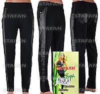 Женские штаны с вставками под кожу Nanhai K31 5XL-R. Размер 52-56.