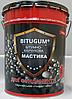 Мастика бітумно-каучукова BITUGUM 20 кг