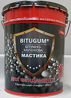 Мастика бітумно-каучукова BITUGUM 20 кг, фото 1
