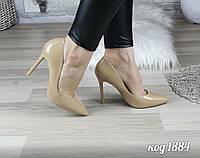 Женские туфли лодочки Лаковые Бежевые