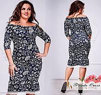 Платье с вырезом анжелика Большого размера