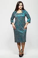 Платье большого размера Катрин Блеск 3/4 рукав (2 цвета), праздничное платье для полных