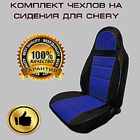 Комплект чехлов на сидения для Chery кожвинил (черный)