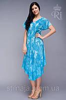 Платье длинное с рукавом свободный размер  на все фигуры