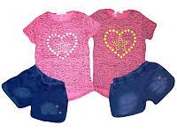 Комплект-двойка для девочки, размеры 140.146, GRACE, арт. G-70310