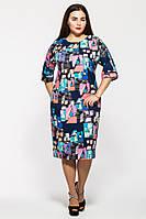 Платье большого размера Эмма принт, модное платье для полных