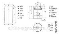 Поршнекомплект Д-160 (гп упл.к)(d=150.0)