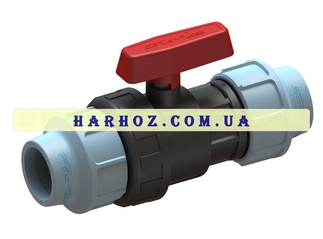 Кран шаровый ЗЗ 63 Santehplast (Сантехпласт) компрессионный
