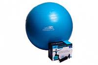 Мяч гимнастический фитбол PowerPlay  75см + насос, фото 1