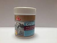 Excel Multi Vitamin Small Breed Мультивітаміни для цуценят 8In1