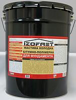 Мастика холодна бітумно-полімерна IZOFAST 20 кг, фото 1