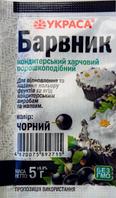 Краситель пищевой кондитерский Черный 5г