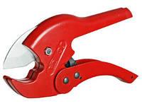 Ножницы для трубы Valtec 16-40