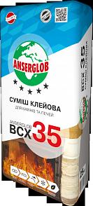 ANSERGLOB BCX 35 для печей та камінів 25кг