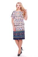 Платье большого размера Дилара пейсли, легкое летнее платье для полных