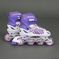 """Ролики 2003 """"L"""" Best Rollers цвет-ФИОЛЕТОВЫЙ /размер 38-41/ (6) колёса PVC, переднее колесо со светом, в сумке"""