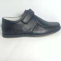 Туфли для мальчика Olipas 34