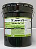 Мастика гермабутил IZOFAST (сірий) 20 кг