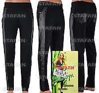 Женские штаны с вставками под кожу Nanhai K31 4XL-R. Размер 50-54.