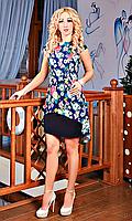 """Коктейльное платье """" Энджи """" синего цвета"""