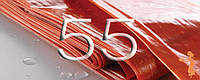 """Фиброузная оболочка для домашних колбас """"Pani Salami"""", диаметр 55, цвет копчения"""