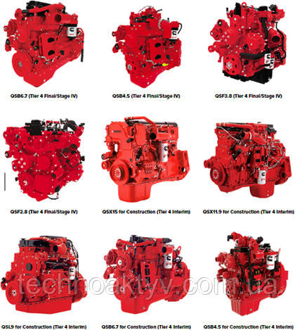 - QSB6.7 (Tier 4 Final/Stage IV) Power	109 - 231 kW Torque	1030 N•m QSB4.5 (Tier 4 Final/Stage IV) - QSB4.5 (Tier 4 Final/Stage IV) Power	90 - 129 kW Torque	470 - 705 N•m QSF3.8 (Tier 4 Final/Stage IV) - QSF3.8 (Tier 4 Final/Stage IV) Power	55 - 97 kW Torque	376 - 488 N•m QSF2.8 (Tier 4 Final/Stage IV) - QSF2.8 (Tier 4 Final/Stage IV) Power	37 - 55 kW Torque	199 - 300 N•m QSX15 for Construction (Tier 4 Interim) - QSX15 for Construction (Tier 4 Interim) Power	298 - 447 kW QSX11.9 for Construction (Tier 4 Interim) - QSX11.9 for Construction (Tier 4 Interim) Power	261 - 373 kW QSL9 for Construction (Tier 4 Interim) - QSL9 for Construction (Tier 4 Interim) Power	172 - 298 kW Torque	915 - 1627 N•m QSB6.7 for Construction (Tier 4 Interim) - QSB6.7 for Construction (Tier 4 Interim) Power	109 - 224 kW Torque	658 - 990 N•m QSB4.5 for Construction (Tier 4 Interim) - QSB4.5 for Construction (Tier 4 Interim) Power	82 - 125 kW Torque	470 - 624 N•m