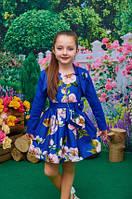 """Детский сарафан с болеро и сумочкой """"Розали"""" электрик цветы р. 110-128"""