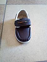 Детские туфли макасины для мальчика GOFC