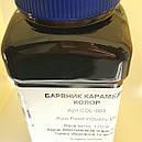 Барвник Карамель колер CDL-001  (Краситель карамельный колер) Е150d , рідина, фото 4