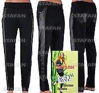 Женские штаны с вставками под кожу Nanhai K31 6XL-R. Размер 54-58.
