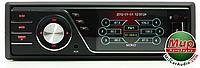 Автомагнитола Cyclon MP-3030R