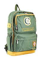 Рюкзак подростковый Cambridge CA 082 зеленый 31*46*15, 554134