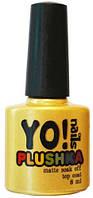 Витражная коллекция YO! Nails