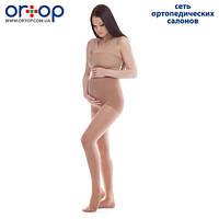 Компрессионные медицинские профилактические колготки для беременных с компрессией 18-21 мм рт.ст., 140 ден,