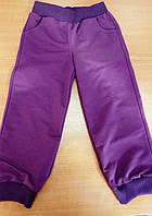 Спортивные детские штаны фиолет