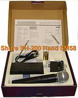 Радиомикрофон Shure SH 200 sm 58, beta 58, pgx качественный для пения караоке, для ведущих, в школы, клубы