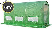 Теплица для огорода 2x3m, металлический каркас
