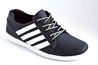 Мокасины туфли кроссовки кеды мужские. Со скидкой