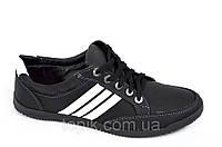 Три в одном кроссовки,мокасины,туфли искусственная кожа удобные черные. Со скидкой