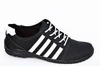 Туфли спортивные кроссовки мужские черные прошиты удобные хорошая полнота. Со скидкой