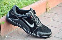 Кроссовки спортивные туфли типа Найк с рефленной отделкой удобные черние. Со скидкой