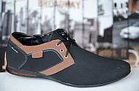 Туфли модельные мужские черные на шнурках нубук Львов 2016. Со скидкой
