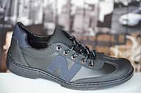 Туфли спортивные кеди кроссовки мужские черные Львов 2016. Со скидкой