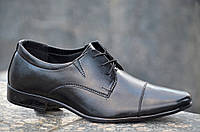 Туфли классические модельные мужские черные острый носок Львов. Со скидкой