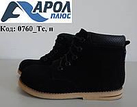 Весенние ортопедические ботинки, фото 1